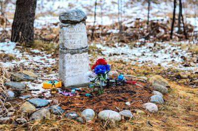 Yuba Grave